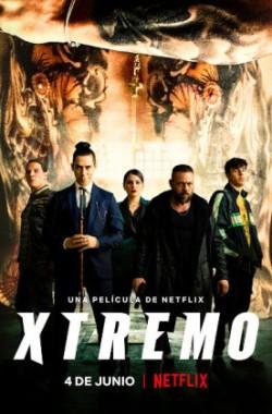 Xtreme (VJ Emmy - Luganda)