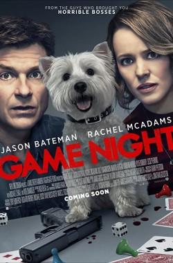 Game Night (Luganda - VJ Junior)