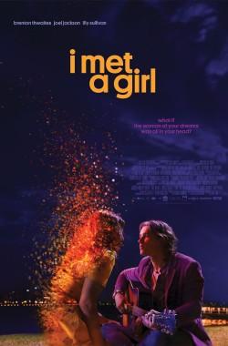 I Met a Girl (2020 - VJ Junior - Luganda)