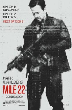 Mile 22 (2018 - Luganda VJ Junior)