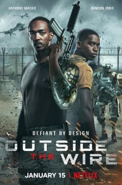 Outside the Wire (2021 - VJ Junior - Luganda)