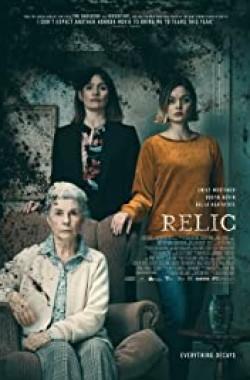 Relic (2020 - VJ Junior - Luganda)