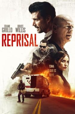 Reprisal (2018 - VJ Junior - Luganda)