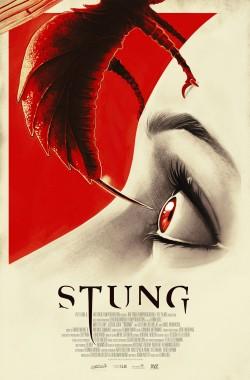 Stung (2015 - VJ Junior - Luganda)
