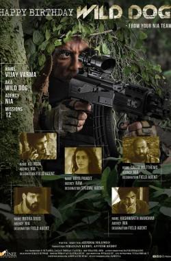 Wild Dog (2021 - VJ Emmy - Luganda)