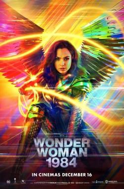 Wonder Woman 1984 (2020 - VJ Junior - Luganda)