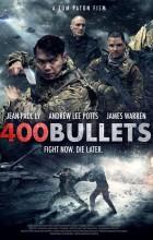 400 Bullets (2021 - VJ IceP - Luganda)