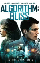 Algorithm BLISS (2020 - English)
