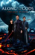 Along With the Gods The Last 49 Days (2018 - English)