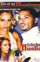 In the Eyes of My Husband 2 (2007 - Luo Translated)