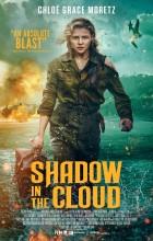 Shadow in the Cloud (2020 - VJ Junior - Luganda)