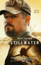 Stillwater (2021 - VJ Kevin - Luganda)