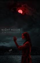 The Night House (2020 - English)