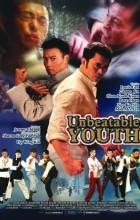 Unbeatable Youth (2014 - VJ IceP - Luganda)