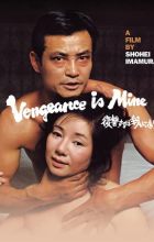 Vengeance Is Mine (2021 - English)