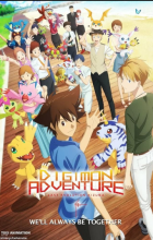 Digimon Adventure: Last Evolution Kizuna (2020 - English)