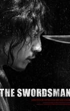 The Swordsman (2020 - VJ Junior - Luganda)